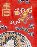 Taoist Priest's Robe (Detail)