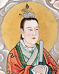 Ordination Scroll of Empress Zhang (Detail)