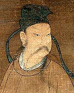 The Taoist Immortal L� Dongbin (L� Dongbin xiang) (Detail)