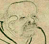 Portrait of Laozi (Detail)